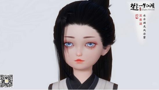 一梦江湖萝莉捏脸数据分享