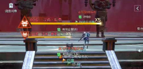 龙族幻想青铜副本攻略