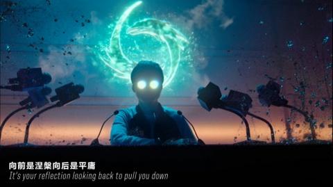 S9全球总决赛主题曲《涅槃》公开