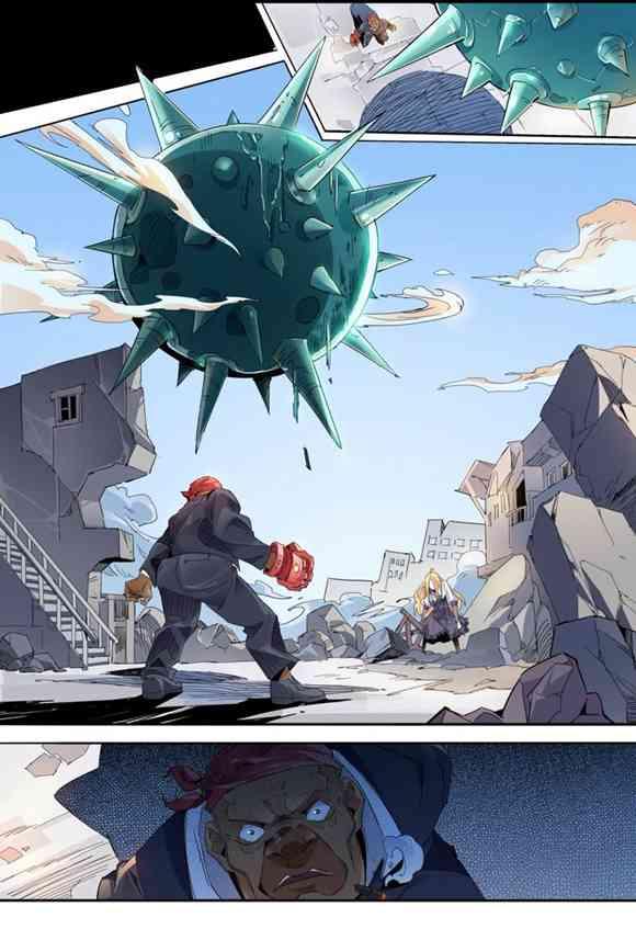 球球大作战漫画