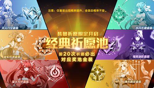 奥拉星手游2月7日版本更新 新神宠撒迦利亚