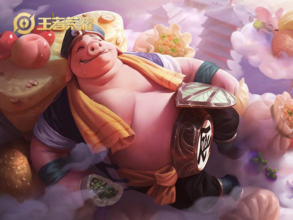 王者荣耀猪八戒