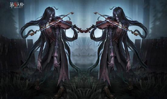 第五人格小提琴家怎么获得