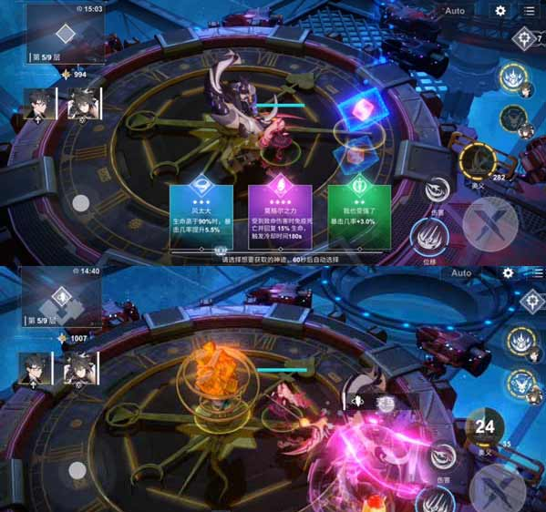 解神者:X2群星跃迁之时第五层